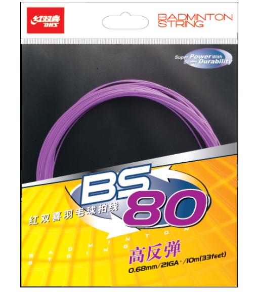 DHS BS-80 Badminton String