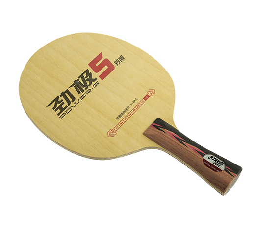 DHS PG 5 Table Tennis Blade
