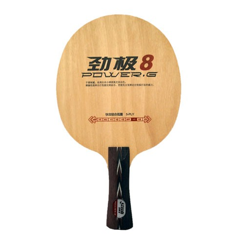 DHS Power G 8 Table Tennis Blade