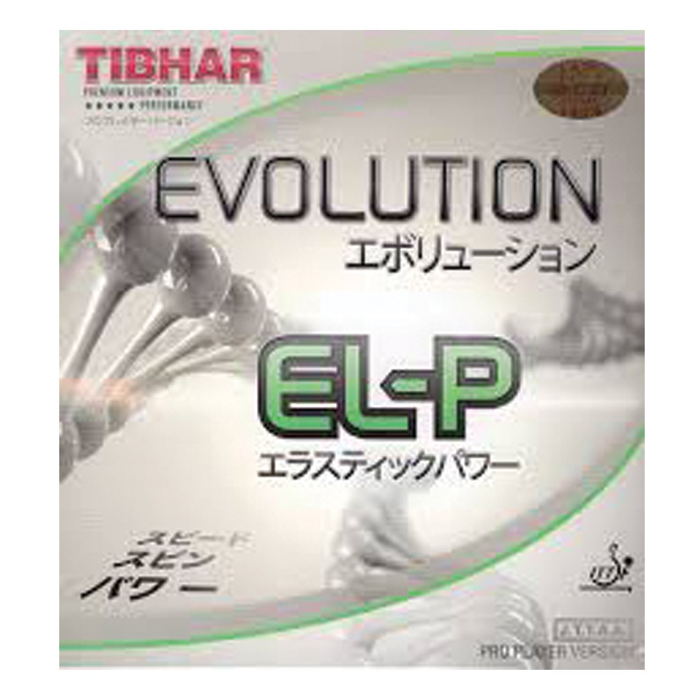 Tibhar Evolution EL-P Table Tennis Rubber