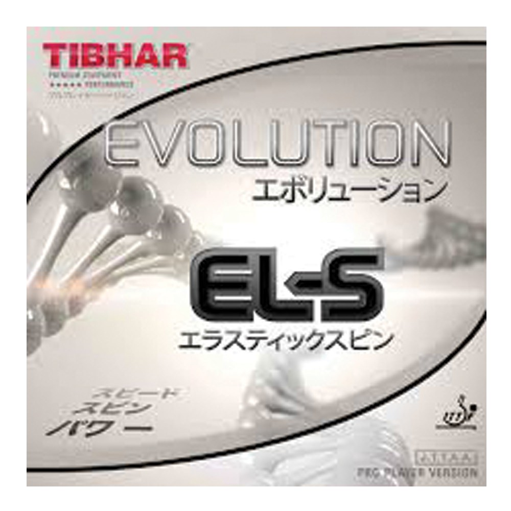 Tibhar Evolution EL-S Table Tennis Rubber