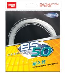 DHS BS-50 Badminton String