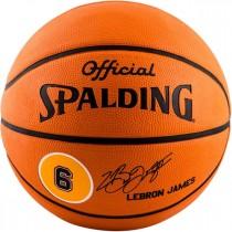 Spalding Lebron James Basketball
