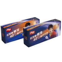 DHS 2 Star Cell Free Dual Table Tennis Ball