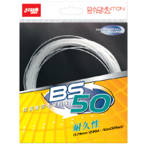 DHS BS-50 Badminton String