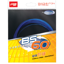 DHS BS-60 Badminton String
