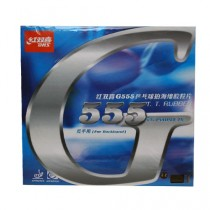 DHS G555 Table Tennis Rubber