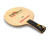 DHS Hurricane H-WL Table Tennis Blade