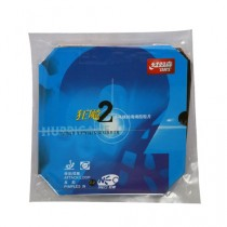 DHS Neo Hurricane 2 Table Tennis Rubber