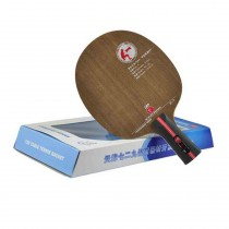 729 Friendship Z1 Table Tennis Blade