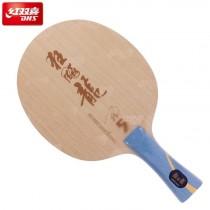 DHS Hurricane Long 5 Table Tennis Blade