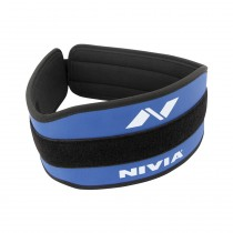Nivia Supreme Gym Belt