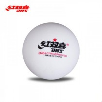 DHS 1 Star Cell Free Dual Table Tennis Ball