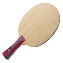 DHS BO-AC Table Tennis Blade