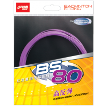 DHS BS-80 Badminton String