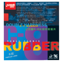 DHS C8 Table Tennis Rubber