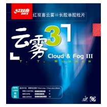 DHS Cloud & Fog 3 Table Tennis Rubber