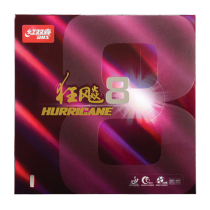 DHS Hurricane 8 Table Tennis Rubber