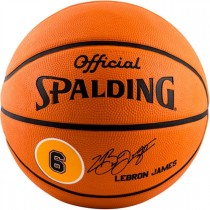 Spalding Lebron James Basketball